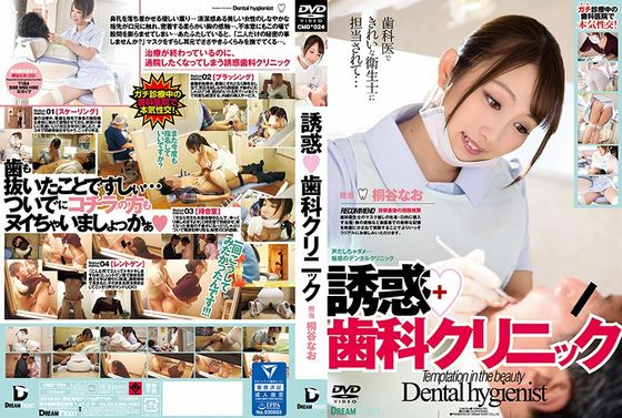 dmm_ad